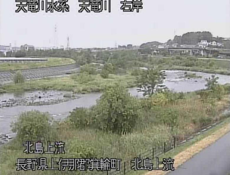 天竜川北島上流ライブカメラ(長野県箕輪町中箕輪)