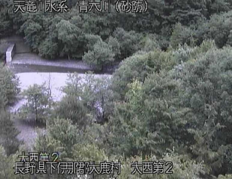 青木川大西第2砂防堰堤ライブカメラ(長野県大鹿村大河原)
