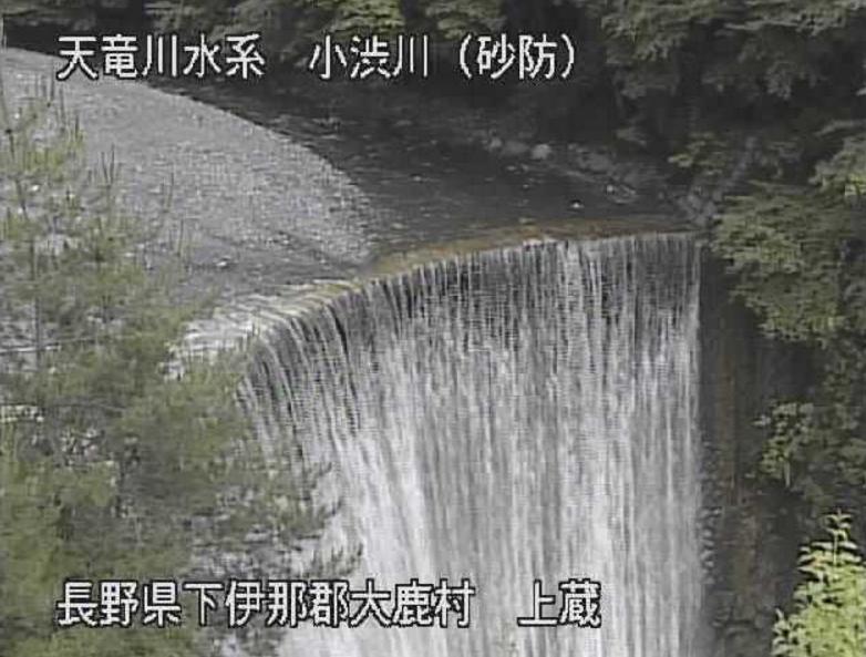 小渋川上蔵ライブカメラ(長野県大鹿村大河原)