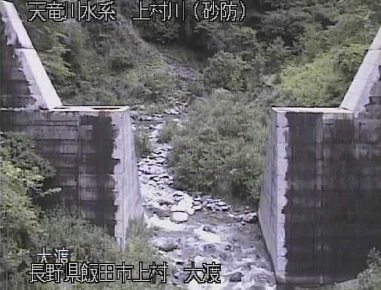 上村川大渡ライブカメラ(長野県飯田市上村)