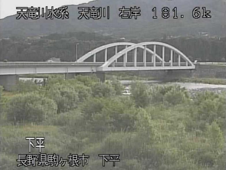 天竜川下平ライブカメラ(長野県駒ヶ根市下平)