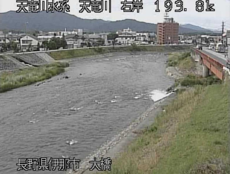 天竜川大橋ライブカメラ(長野県伊那市坂下)