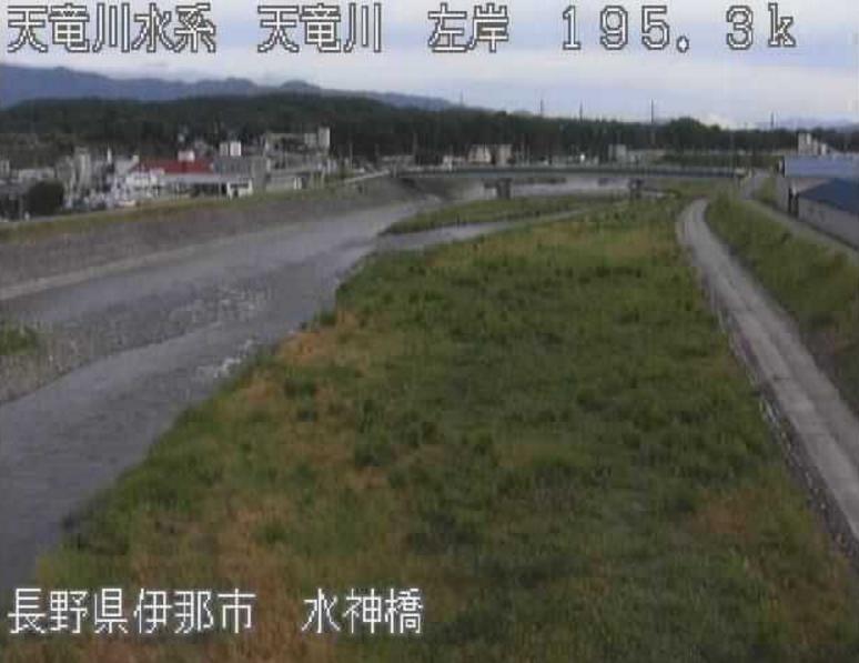 天竜川水神橋ライブカメラ(長野県伊那市上牧)
