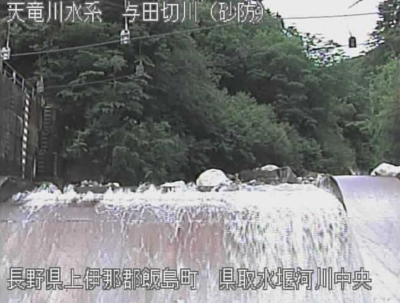 与田切川県取水堰河川中央ライブカメラ(長野県飯島町)