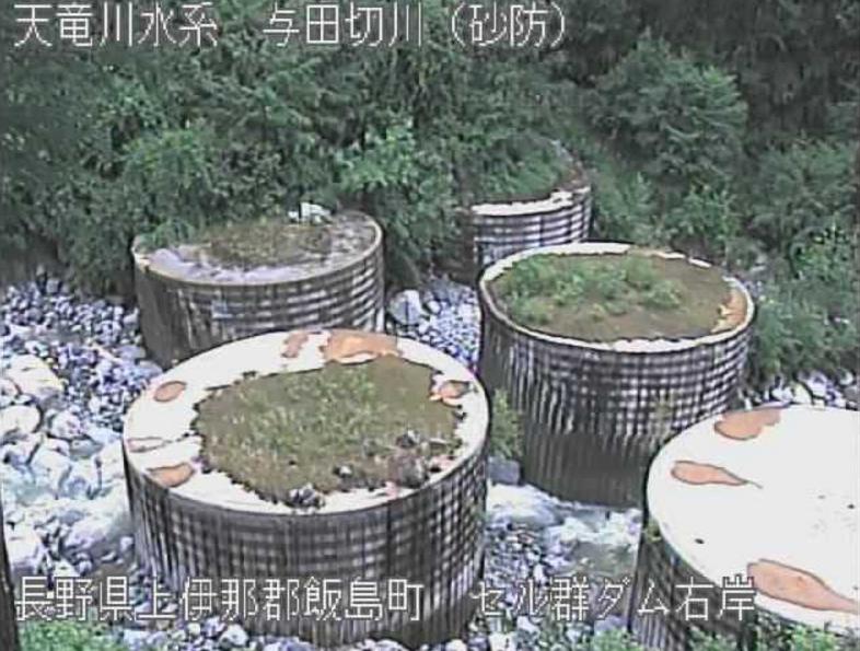 与田切川セル群右岸ライブカメラ(長野県飯島町飯島)