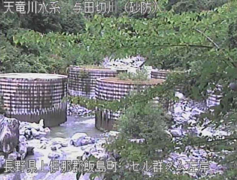 与田切川セル群左岸ライブカメラ(長野県飯島町飯島)