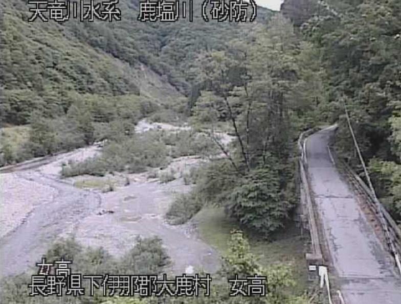 鹿塩川女高ライブカメラ(長野県大鹿村鹿塩)