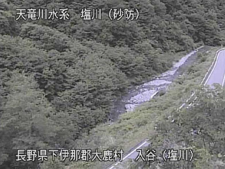 塩川入谷ライブカメラ(長野県大鹿村鹿塩)