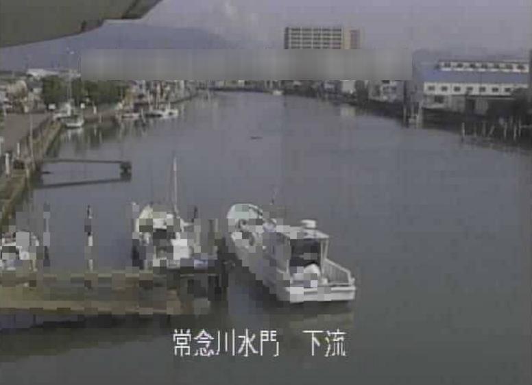 常念川常念川水門下流ライブカメラ(静岡県静岡市清水区)