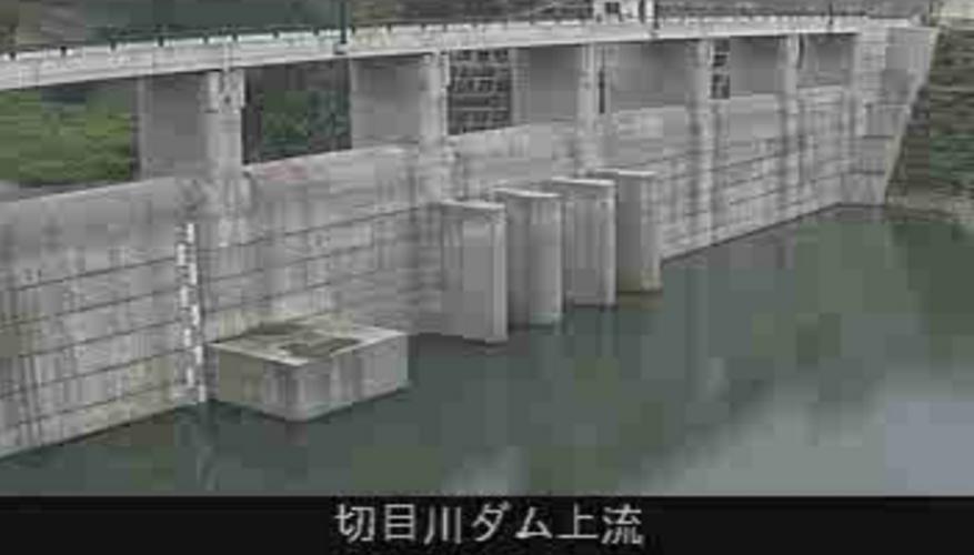 切目川切目川ダム上流側ライブカメラ(和歌山県印南町高串)