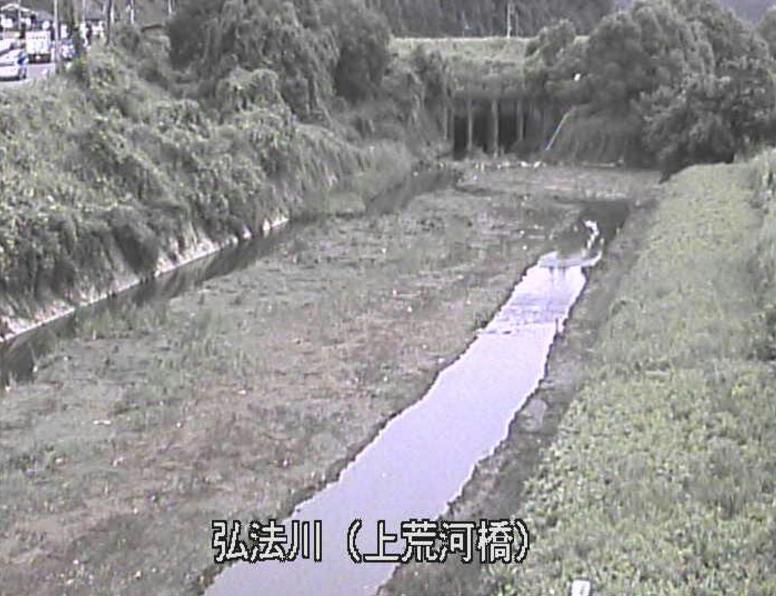 弘法川上荒河橋ライブカメラ(京都府福知山市荒河)