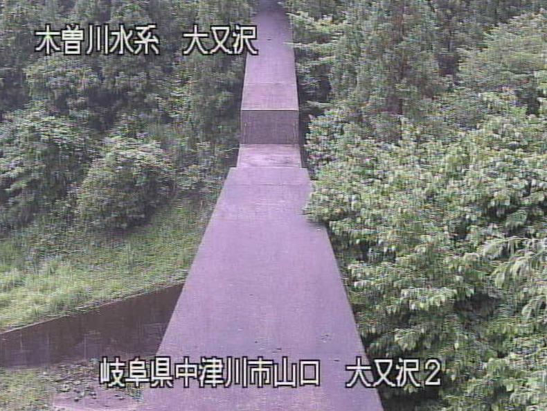 大又沢川大又沢第2ライブカメラ(岐阜県中津川市山口)