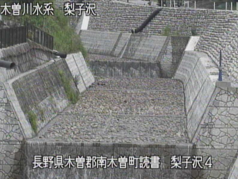 梨子沢読書第4ライブカメラ(長野県南木曽町読書)