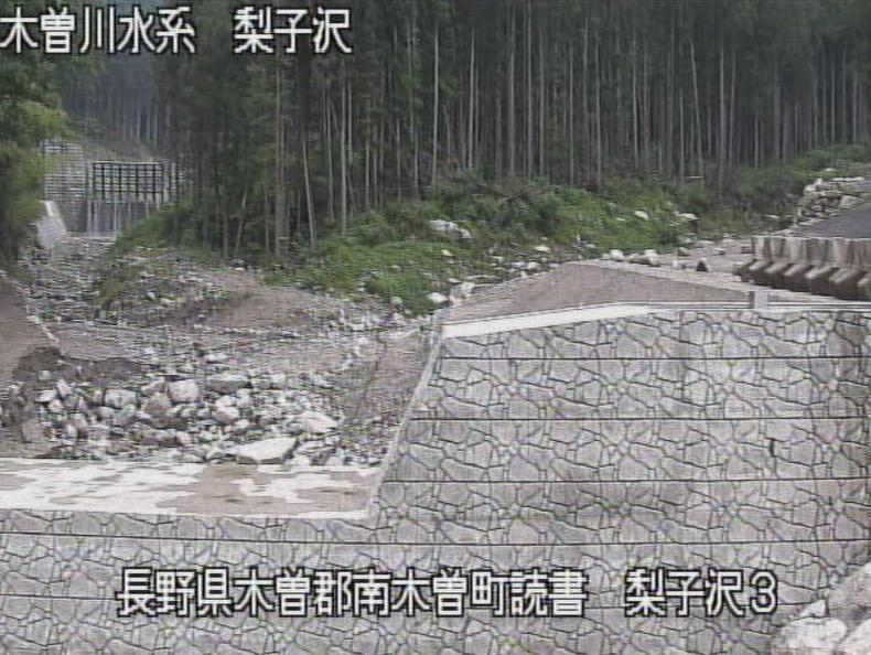 梨子沢読書第3ライブカメラ(長野県南木曽町読書)