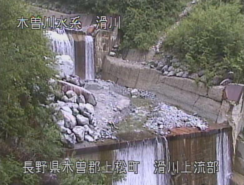滑川上流部ライブカメラ(長野県上松町荻原)