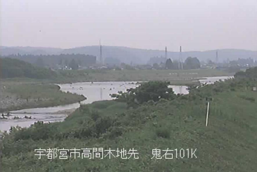 鬼怒川上河内緑水公園ライブカメラ(栃木県宇都宮市宮山田町)