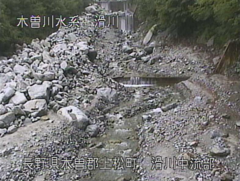滑川中流部ライブカメラ(長野県上松町荻原)