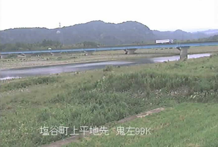 鬼怒川上平橋下流ライブカメラ(栃木県塩谷町上平)