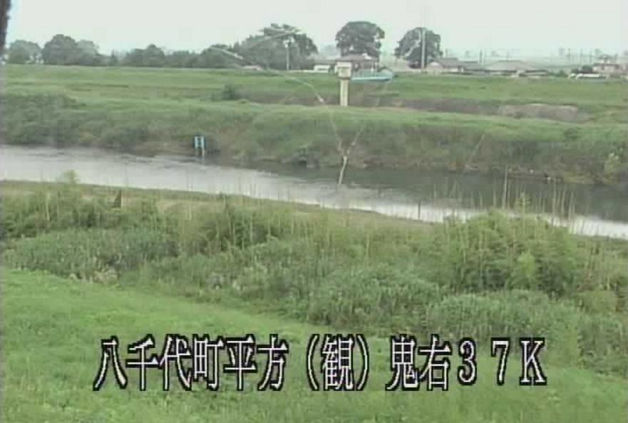 鬼怒川平方水位観測所ライブカメラ(茨城県八千代町高崎)
