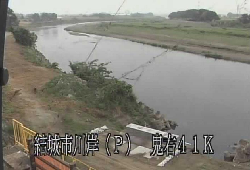 鬼怒川川岸揚水機場ライブカメラ(茨城県結城市上山川)