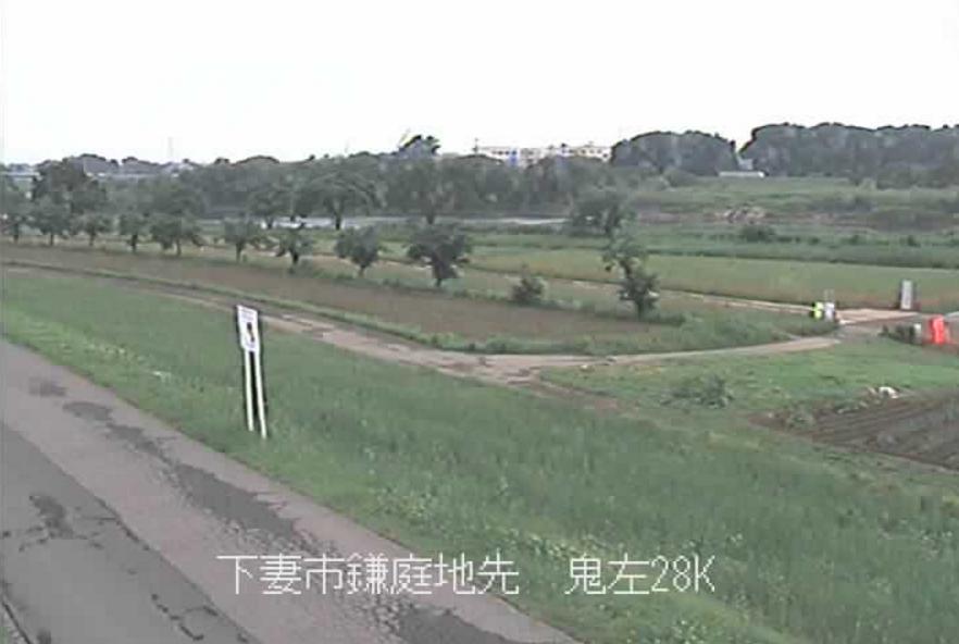 鬼怒川水辺の楽校左ライブカメラ(茨城県下妻市鎌庭)