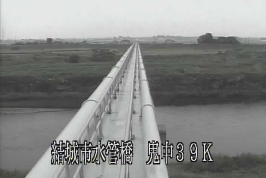 鬼怒川水管橋ライブカメラ(茨城県結城市山王)