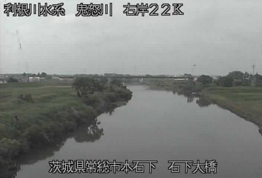 鬼怒川石下大橋ライブカメラ(茨城県常総市本石下)