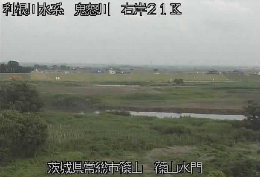 鬼怒川篠山水門ライブカメラ(茨城県常総市篠山)