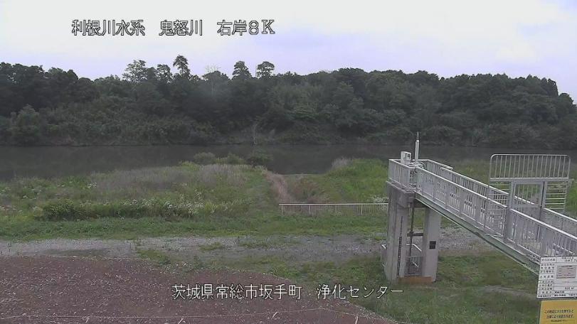 鬼怒川水海道浄化センターライブカメラ(茨城県常総市坂手町)