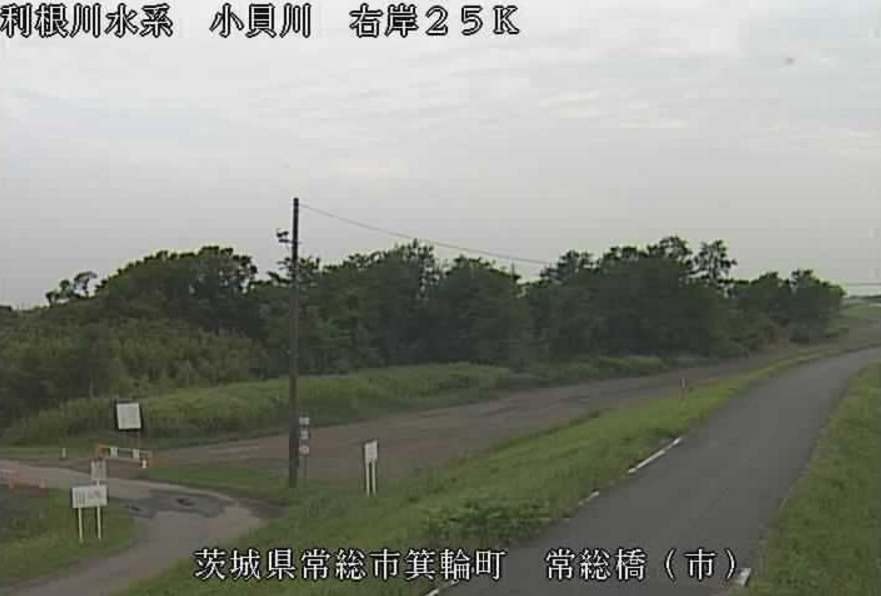 小貝川常総橋上流ライブカメラ(茨城県つくばみらい市青木)