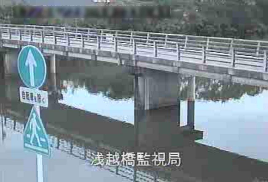 砂川浅越橋ライブカメラ(岡山県岡山市東区)