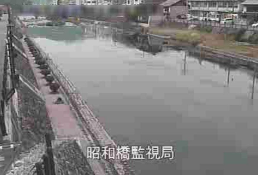 高梁川昭和橋ライブカメラ(岡山県新見市高尾)