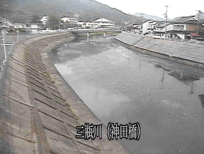 三瓶川神田橋ライブカメラ(島根県大田市大田町)