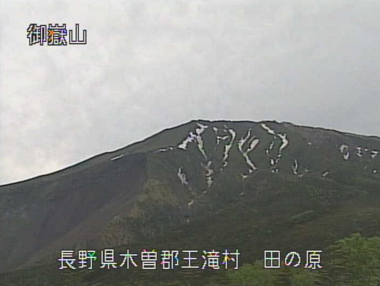 御嶽山田ノ原ライブカメラ(長野県王滝村)