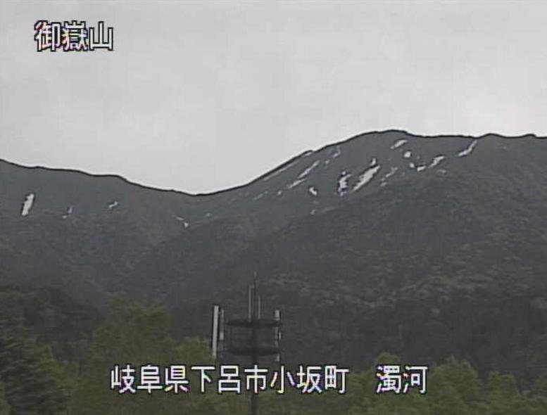 御嶽山濁河ライブカメラ(岐阜県下呂市小坂町)