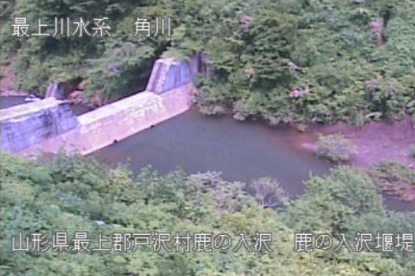 角川鹿の入沢ダムライブカメラ(山形県戸沢村)