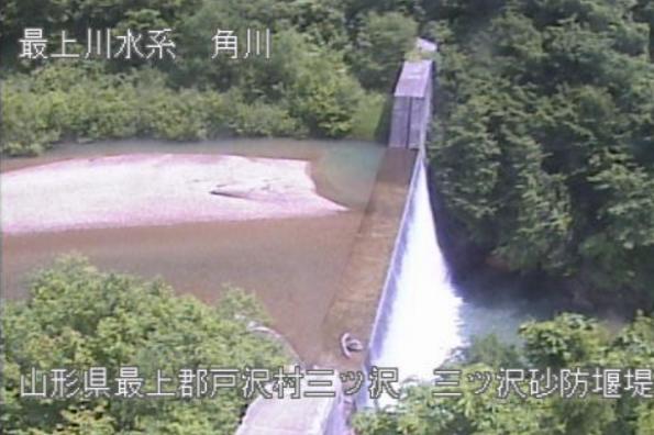 角川三ツ沢ダムライブカメラ(山形県戸沢村三ツ沢)