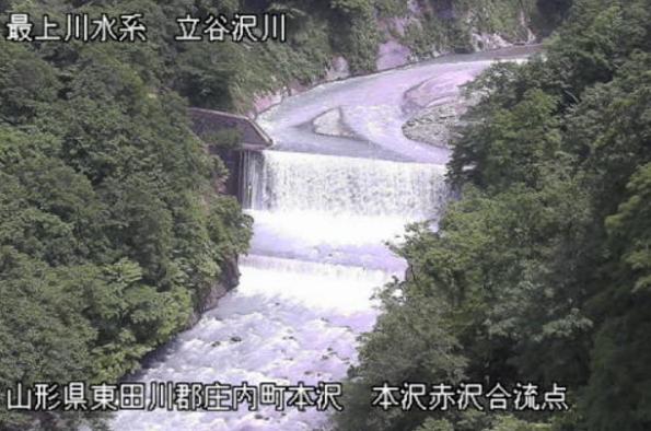 立谷沢川本沢赤沢合流点ライブカメラ(山形県庄内町本沢)