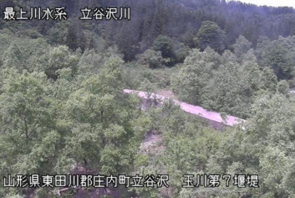 立谷沢川玉川第7ダムライブカメラ(山形県庄内町立谷沢)