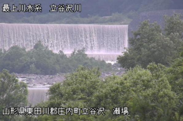 立谷沢川瀬場ライブカメラ(山形県庄内町立谷沢)