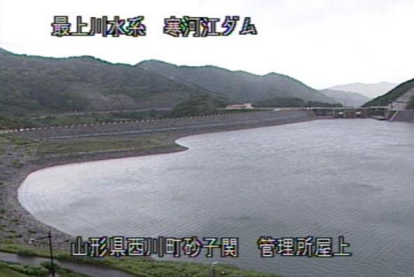 寒河江川寒河江ダム貯水池ライブカメラ(山形県西川町砂子関)