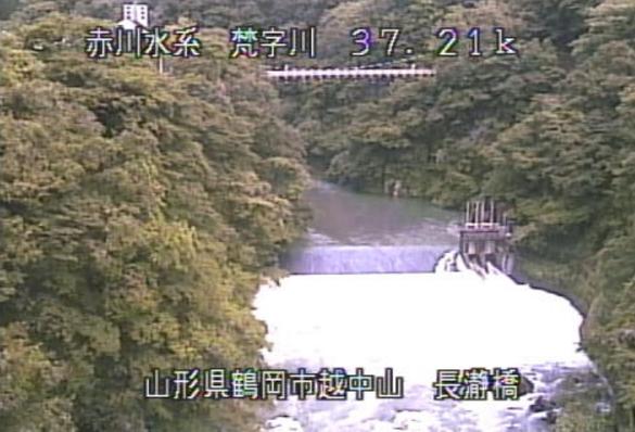 梵字川長瀞橋ライブカメラ(山形県鶴岡市越中山)