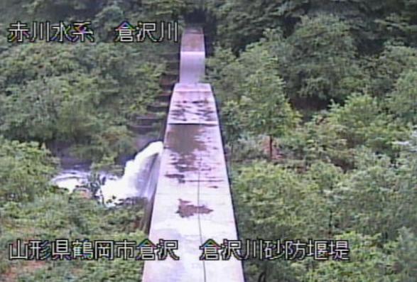 赤川倉沢川砂防堰堤ライブカメラ(山形県鶴岡市倉沢)