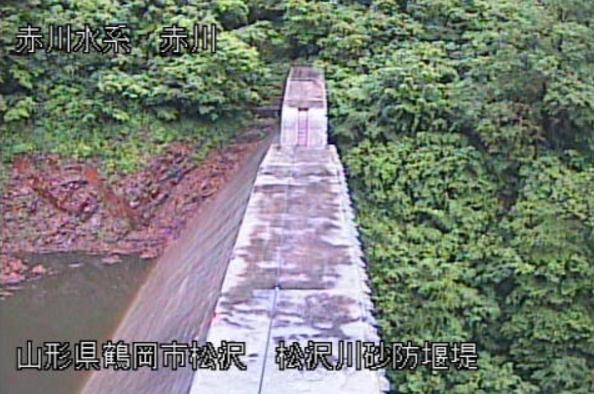 赤川松沢川砂防堰堤ライブカメラ(山形県鶴岡市松沢)