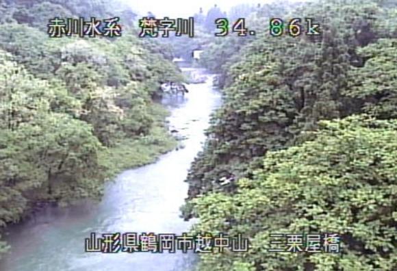 梵字川三栗屋橋ライブカメラ(山形県鶴岡市越中山)
