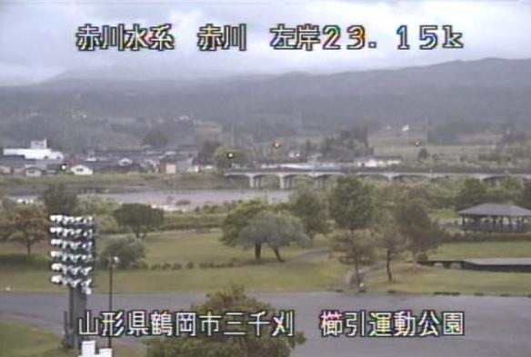 赤川櫛引総合運動公園ライブカメラ(山形県鶴岡市三千刈)