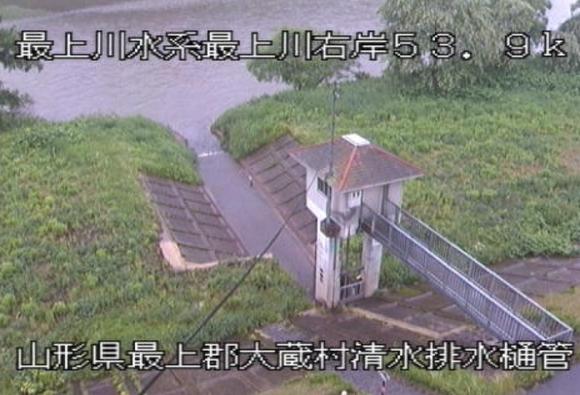 最上川清水排水樋管ライブカメラ(山形県大蔵村清水)