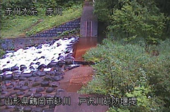 赤川戸沢川砂防堰堤ライブカメラ(山形県鶴岡市砂川)