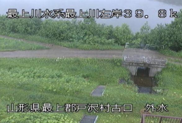 最上川古口排水機場外水ライブカメラ(山形県戸沢村古口)