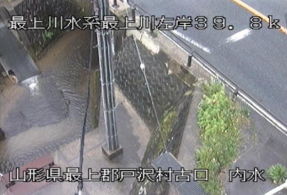 最上川古口排水機場内水ライブカメラ(山形県戸沢村古口)